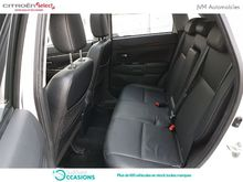 Photo 6 de l'offre de Citroën C4 Aircross 1.6 e-HDi115 4x2 Exclusive à 19 590 € chez SudOuest Occasions