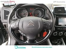 Photo 8 de l'offre de Citroën C4 Aircross 1.6 e-HDi115 4x2 Feel Edition à 18 990 € chez SudOuest Occasions
