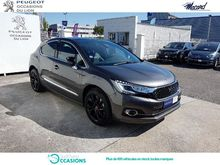 Photo 4 de l'offre de Ds DS 4 THP 210ch Performance line S&S à 21 500 € chez SudOuest Occasions