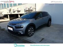 Photo 19 de l'offre de Citroën C4 Cactus PureTech 110ch S&S Shine EAT6 E6.d-TEMP à 16 990 € chez SudOuest Occasions