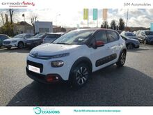 Photo 10 de l'offre de Citroën C3 BlueHDi 100ch Shine S&S E6.d-TEMP à 14 390 € chez SudOuest Occasions