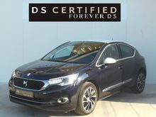 Photo 1 de l'offre de Ds DS 4 PureTech 130ch Opera Blue S&S à 19 290 € chez SudOuest Occasions