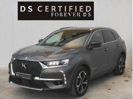 Vente de Ds DS 7 Crossback BlueHDi 180ch Grand Chic Automatique à 44 990 € chez SudOuest Occasions