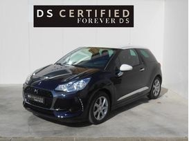 Vente de Ds DS 3 BlueHDi 100ch So Chic S&S à 16 590 € chez SudOuest Occasions