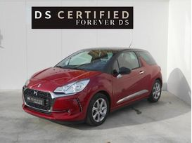 Vente de Ds DS 3 BlueHDi 100ch So Chic S&S à 15 990 € chez SudOuest Occasions