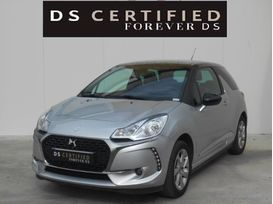 Vente de Ds DS 3 PureTech 82ch So Chic à 13 890 € chez SudOuest Occasions