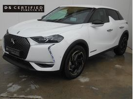 Vente de Ds DS 3 Crossback PureTech 130ch Grand Chic Automatique à 28 990 € chez SudOuest Occasions