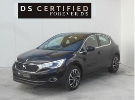 Vente de Ds DS 4 PureTech 130ch So Chic S&S à 18 990 € chez SudOuest Occasions
